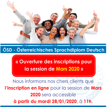 Ouverture des inscriptions pour la session de Mars 2020