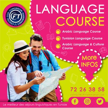 Cours d'arabe pour adultes