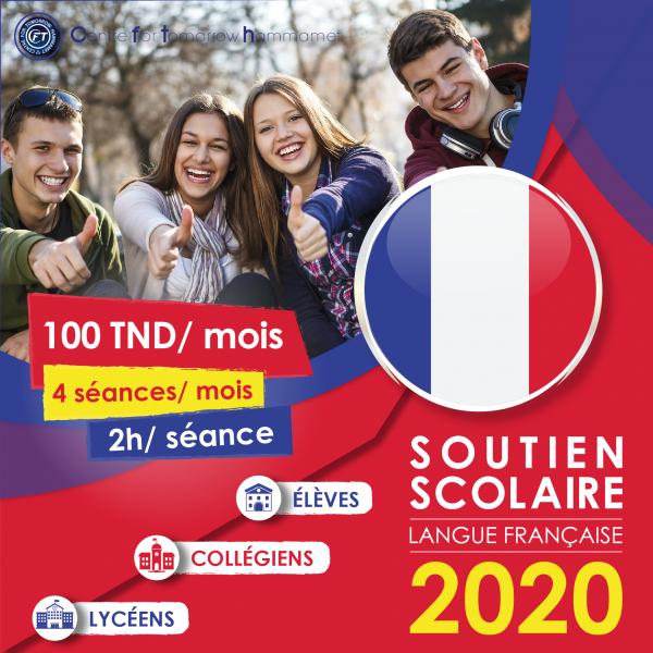 Soutien scolaire (Français)