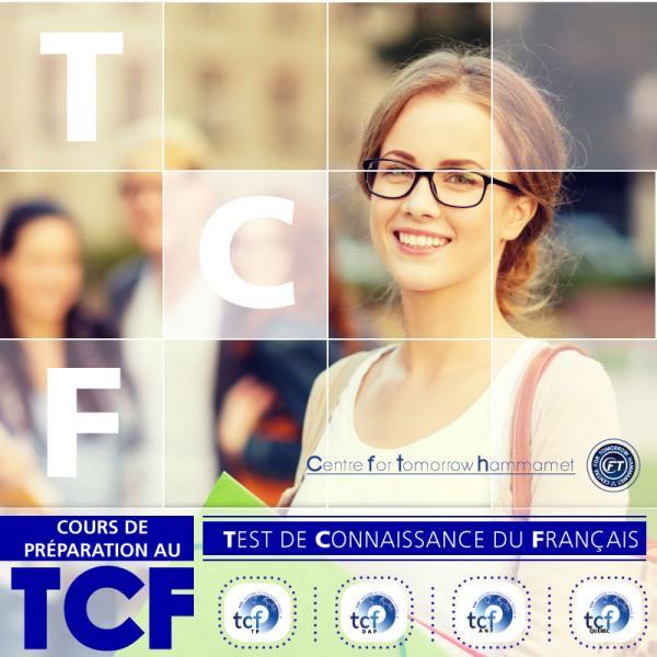 Cours de préparation au TCF
